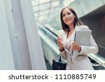 business woman she is going to... | Shutterstock . vector #1110885749