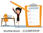 happy business woman holding a... | Shutterstock .eps vector #1110893939