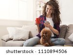 happy girl with smartphone and... | Shutterstock . vector #1110894506