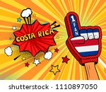 male hand in the country flag... | Shutterstock .eps vector #1110897050