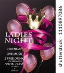 ladies night invitation card... | Shutterstock .eps vector #1110897086