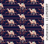 vector seamless pattern with... | Shutterstock .eps vector #1110903089