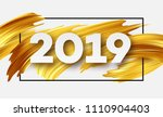 gold 2019 happy new year... | Shutterstock .eps vector #1110904403