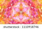 geometric design  mosaic of a... | Shutterstock .eps vector #1110918746