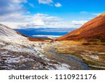ushuaia aerial view from the...   Shutterstock . vector #1110921176