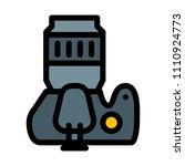 digital slr camera | Shutterstock .eps vector #1110924773