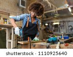 afro american woman craftswoman ... | Shutterstock . vector #1110925640