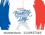 french national day  14th of... | Shutterstock .eps vector #1110927263