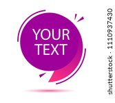 purple banner for your text....   Shutterstock .eps vector #1110937430