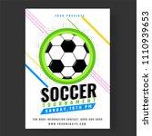 soccer tournament flyer or... | Shutterstock .eps vector #1110939653