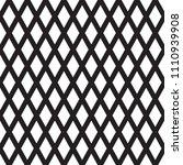 seamless diamond rhombus check... | Shutterstock .eps vector #1110939908