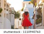 santorini travel tourist... | Shutterstock . vector #1110940763