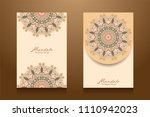 template design elements... | Shutterstock .eps vector #1110942023