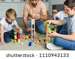 partial view of father and kids ... | Shutterstock . vector #1110943133