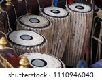 Small photo of Drumbeat is a musical intrument.