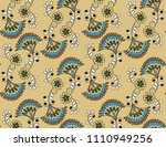 small flower paisley pattern | Shutterstock .eps vector #1110949256