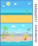summertime paradise set of... | Shutterstock .eps vector #1110950696
