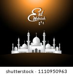 eid mubarak islamic design with ... | Shutterstock .eps vector #1110950963