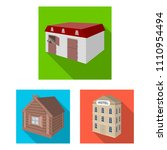 building and architecture flat... | Shutterstock . vector #1110954494