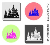 russia kremlinr. simple flat...   Shutterstock .eps vector #1110954740