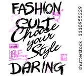 stylish trendy slogan tee t... | Shutterstock .eps vector #1110955229