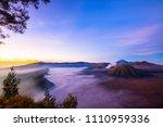 mt.bromo  east java  indonesia | Shutterstock . vector #1110959336