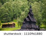 borgund stave church   oldest...   Shutterstock . vector #1110961880
