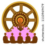vector illustration symbol of... | Shutterstock .eps vector #1110969479