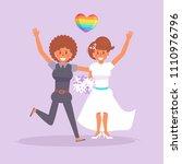 lesbian wedding  lgbtq vector.... | Shutterstock .eps vector #1110976796
