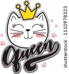 queen cat   vector illustration | Shutterstock .eps vector #1110978323
