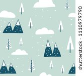 winter seamless landscape... | Shutterstock .eps vector #1110979790
