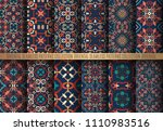 vector arabesque patterns....   Shutterstock .eps vector #1110983516