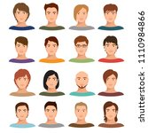 young cartoon man portraits... | Shutterstock . vector #1110984866