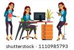 office worker vector. woman.... | Shutterstock .eps vector #1110985793