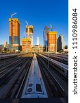 new york city  ny  usa   june 3 ... | Shutterstock . vector #1110986084