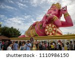 chachoengsao thailand june10... | Shutterstock . vector #1110986150
