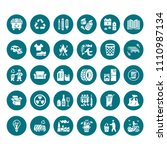 recycling flat glyph icons.... | Shutterstock .eps vector #1110987134