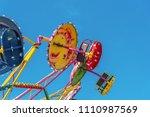 amusement park. carousel on the ...   Shutterstock . vector #1110987569