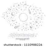 fantastic undiscovered galaxy... | Shutterstock .eps vector #1110988226