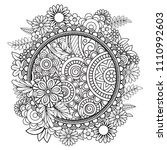 adult coloring page with... | Shutterstock .eps vector #1110992603