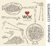 collection of wok  chinese... | Shutterstock .eps vector #1110995870