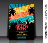 retro summer beach party flyer  ...