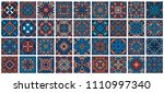 vector tiles patterns. seamless ... | Shutterstock .eps vector #1110997340
