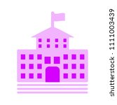 vector school house. college... | Shutterstock .eps vector #1111003439