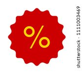 vector label   tag symbol ...   Shutterstock .eps vector #1111003469