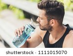 side view of young sportsman...   Shutterstock . vector #1111015070