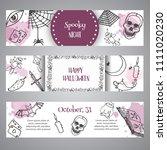 hand drawn halloween banner... | Shutterstock .eps vector #1111020230