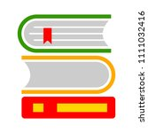 vector books library... | Shutterstock .eps vector #1111032416