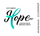 cancer hope. ovarian cancer... | Shutterstock .eps vector #1111043429