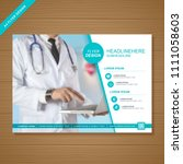 health care cover template... | Shutterstock .eps vector #1111058603